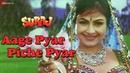 Aage Pyar Piche Pyar | Suraj | Mithun Chakraborty Ayesha Jhulka | Udit Narayan Alka Yagnik
