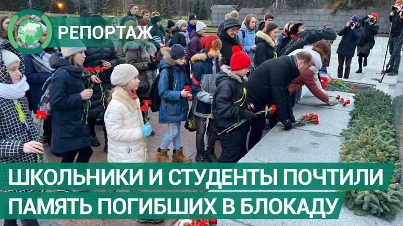 На Пискаревском кладбище почтили память героев, прорвавших блокаду Ленинграда. ФАН-ТВ