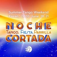 """Логотип """"Noche Cortada"""" Summer Tango Weekend in Kazan"""