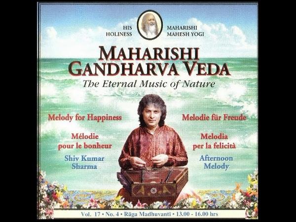 Gandharva Veda Santoor 13 16hrs