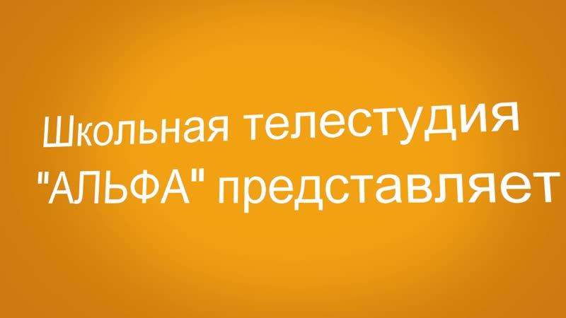 Астафьева Марина Владимировна библиотекарь