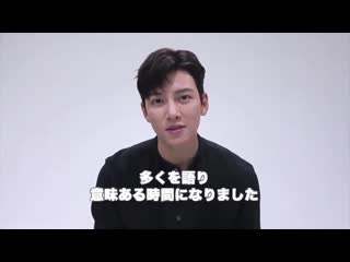 Чжи чан ук, для журнала korean tv drama №93