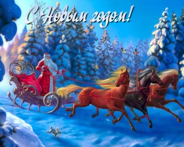 Обои На Рабочий Стол Новогодняя Сказка