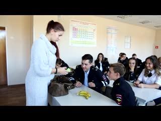 видеопоздравление на день учителя 89202046001