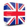 Курсы английского языка в Омске от ENGLISH PLUS