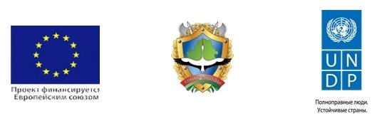 """Тренинг по """"Зеленым школам"""" пройдет в г. Брест 3-5 декабря"""
