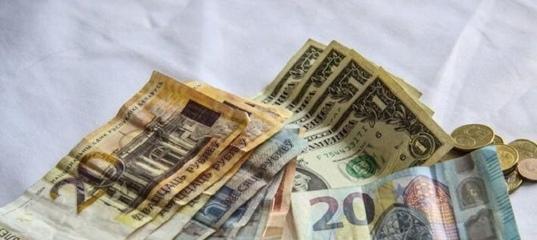 деньги в долг онлайн на карту срочно беларусь