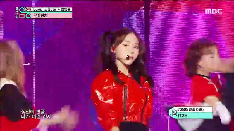 190810 Rocket Punch Love Is Over Bim Bam Bum @ Music Core