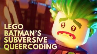 Lego Batman's Subversive Qu33rcoding