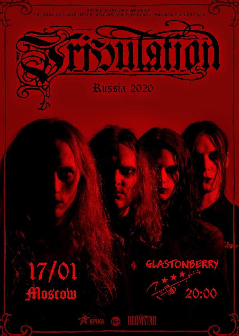 Афиша Москва Tribulation // 17.01.2020 // Москва