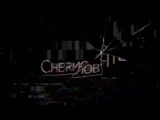 Chernobylite alternate realities