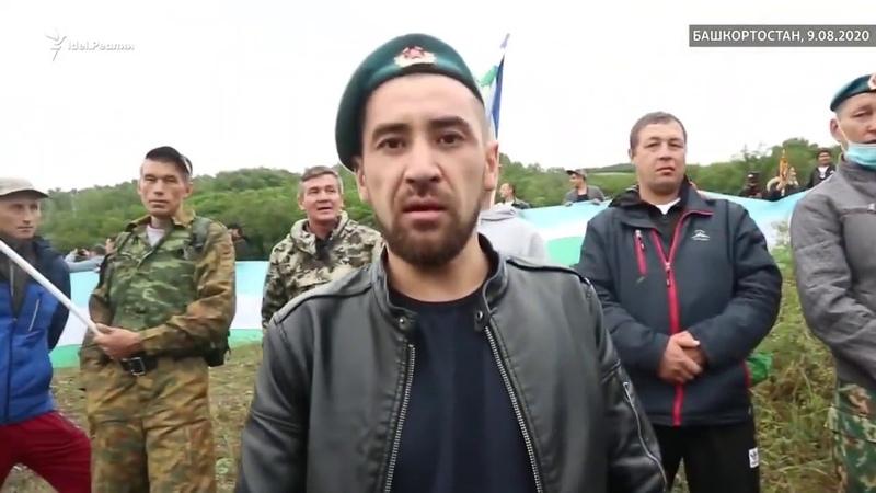 Башкирия Протест Куштау Столкновение с быками