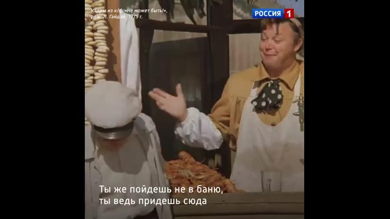 Вячеславу Михайловичу Невинному - 85