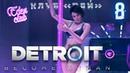 Обкрадываем Cyberlife и Коннор в Стрип-клубе - Detroit Become Human прохождение 8