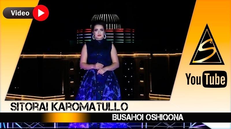 Sitorai Karomatullo Busahoi oshiqona
