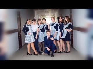 Виртуальный последний звонок прозвенел для Кушнаренковских школьников