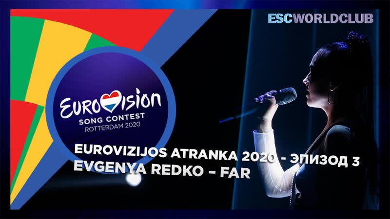 Evgenya Redko Far Eurovizijos Atranka 2020 Эпизод 3 Полуфиналист Lithuania