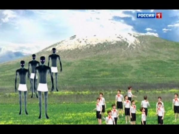 Дело о первом в СССР контакте с пришельцами Дело Х Следствие продолжается Россия 1