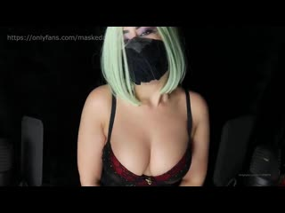 Masked NUDE-Home Alone-Video By Masked ASMR Asmr 18