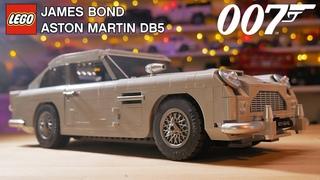 Я ПОДКУПИЛ ВОВУ / LEGO Creator Expert 10262 James Bond Aston Martin DB5 / Экспресс-обзор