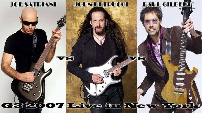 G3 Live in New York 2007   Paul Gilbert   John Petrucci   Joe Satriani