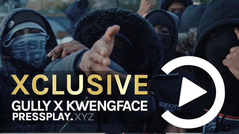 Gully X Kwengface Local Politics Music Video Prod By Tefoma X KidXBeatz Pressplay
