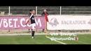 Մեծ ֆուտբոլի վերադառնում է Հայաստանի առաջնությունը վերսկվում է