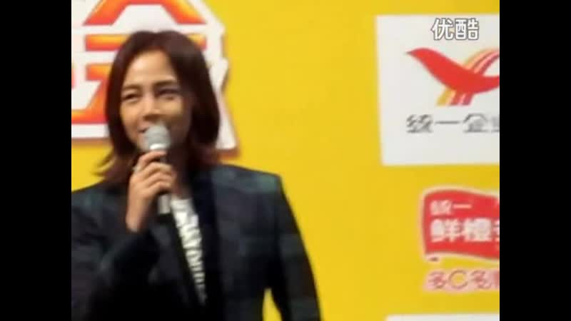 [饭拍] 20131104首尔统一漂亮会张根硕讲话
