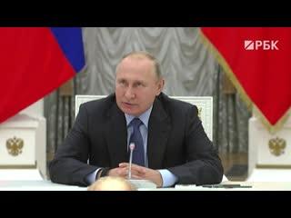 Путин раскрыл новым губернаторам секрет успеха в работе