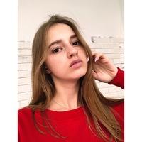 Карина Насырова
