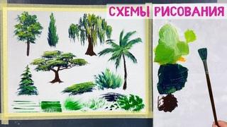 Как нарисовать деревья веерной кистью. How to paint trees with fan brush. Step by step