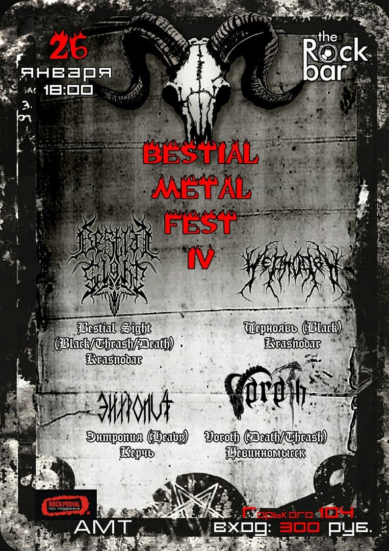Афиша Bestial Metal Fest Vol.4