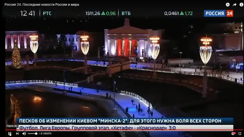 Просто Мер города Москвы -)