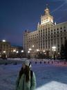 Фотоальбом Сони Быковой