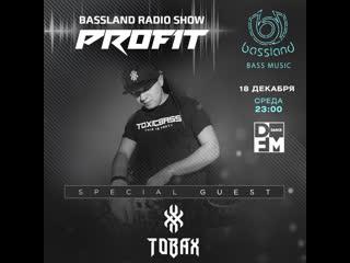 Bassland show @ dfm () special guest tobax. neurofunk