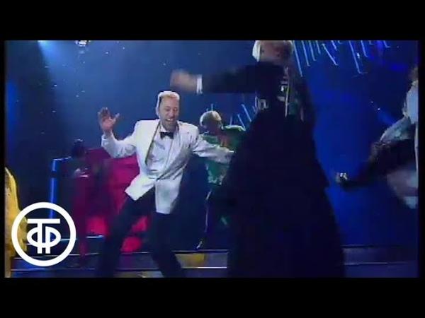 Новогодняя ночь Избранное Ведущие М Задорнов Г Баскин кабаре дуэт Академия 1992