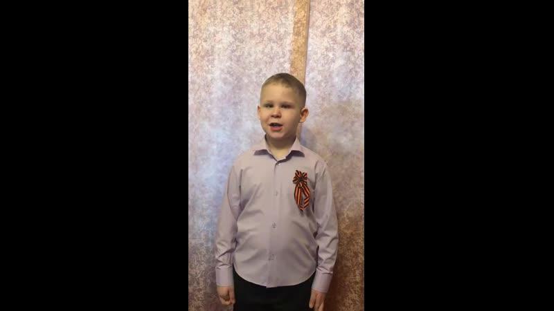 Хайдуков Никита МБДОУ Детский сад 102 6 лет
