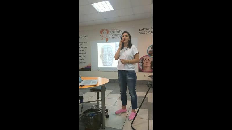 Live: Кафедра обучения косметологии и массажу » Freewka.com - Смотреть онлайн в хорощем качестве