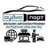 Интернет магазин АВТОЗВУК-ОНЛАЙН