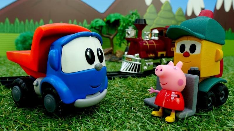 Leo der Lastwagen auf Deutsch Die neue Bahnstrecke Spielzeugvideo für Kinder
