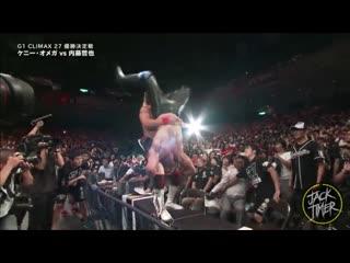 Kenny Omega vs. Tetsuya Naito Highlights (G1 Climax 27)