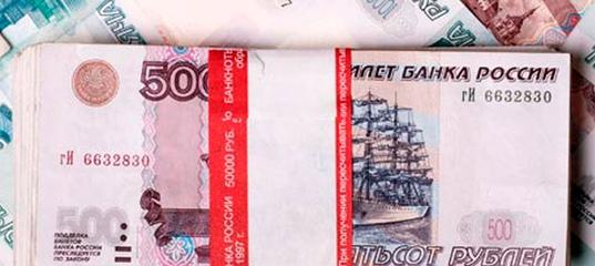 взять деньги в долг до зарплаты в москве потребительский кредит втб сбербанк