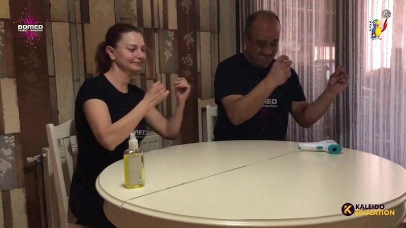 Sopa Amb Trossets de Pa Anna Roig Dolz