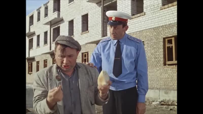 Ну граждане алкоголики хулиганы тунеядцы кто хочет сегодня поработать? Операция Ы и другие приключения Шурика 1965