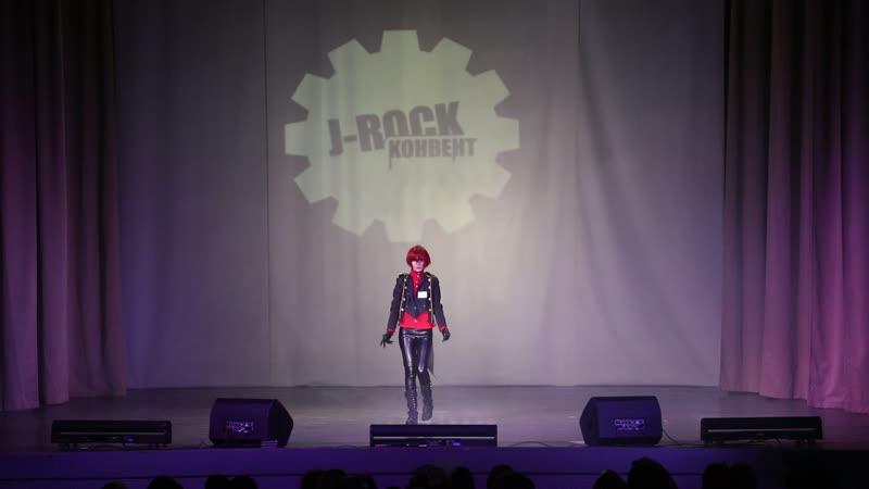 Jyou (exist†trace) - Ishida Ryunosuke (Москва) - J-Rock Конвент 2019