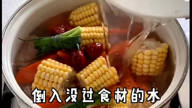 Суп из кукурузных ребрышек