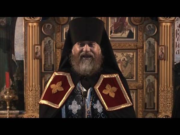Архимандрит Амвросий Юрасов Заговенье на Великий пост Проповедь 26 февраля 2012 г