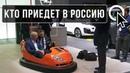 НОВИНКИ АВТОСАЛОНА ВО ФРАНКФУРТЕ 2019