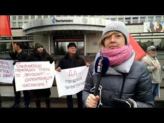 Стрим : пикет против закрытия ж/д ветки от Перми-2 до Перми-1