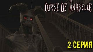 Первое изгнание демона Фокалор! Curse of Anabelle прохождение #2 Horror games
